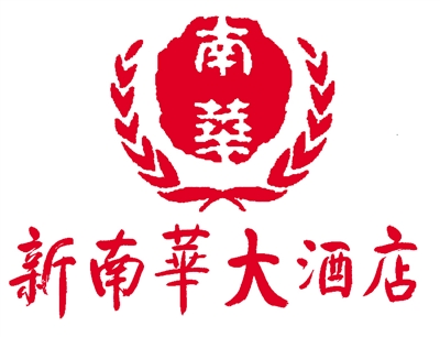 饭店logo图片 素材 古风