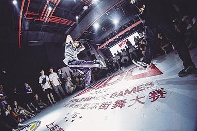 上海街舞大赛_炫舞世界\